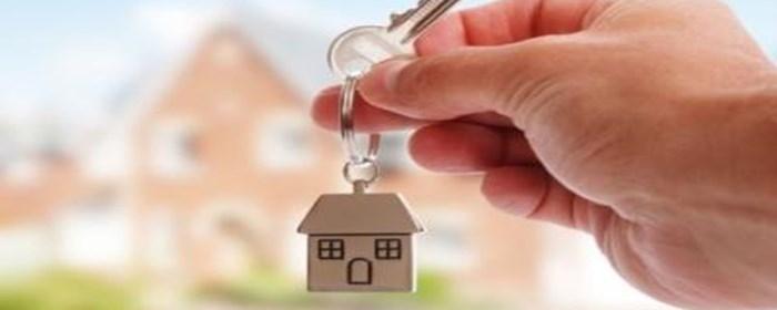 家庭有房还可以申请经济适用房吗