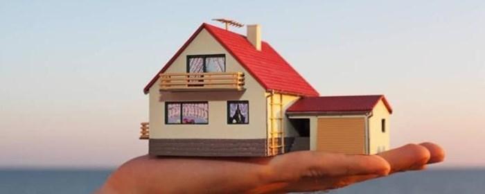 贷款的新房多久可以拿到房产证