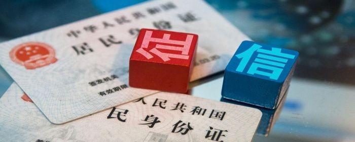 买房贷款需要查征信吗