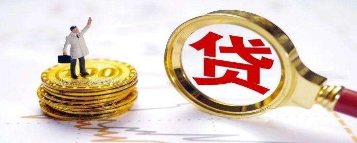 银行买房贷款需要什么条件