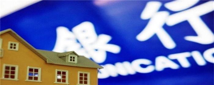 房贷还款记录可以在手机上查询吗