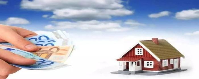第三套房子可以按揭贷款吗