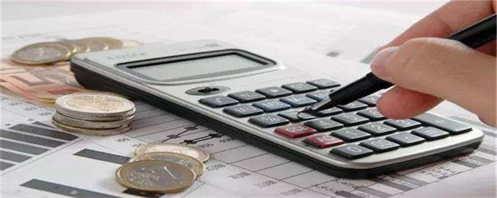 上海公积金贷款额度计算公式