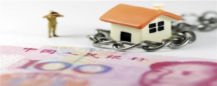 房贷还款日可以自己定吗