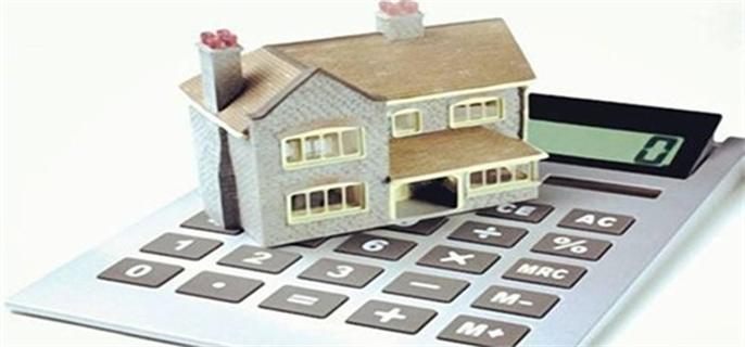 二手房什么时候开始还第一个月房贷