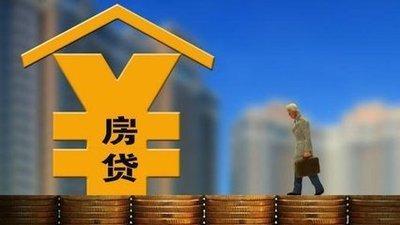 LPR五个月不变,你房贷要转固定利率吗?机会仅1次