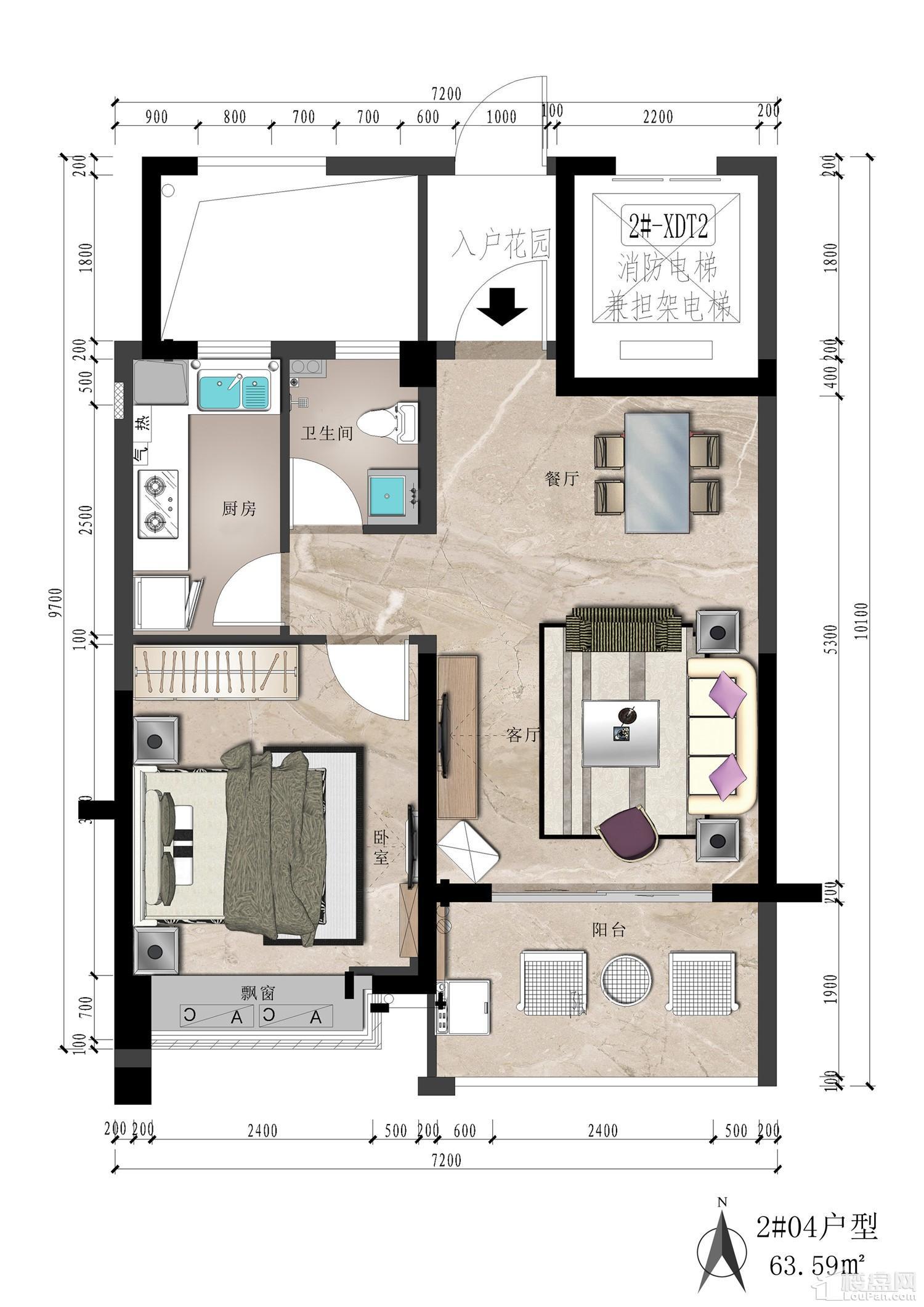 2#04户型 1室2厅1卫1阳台 63.59m²