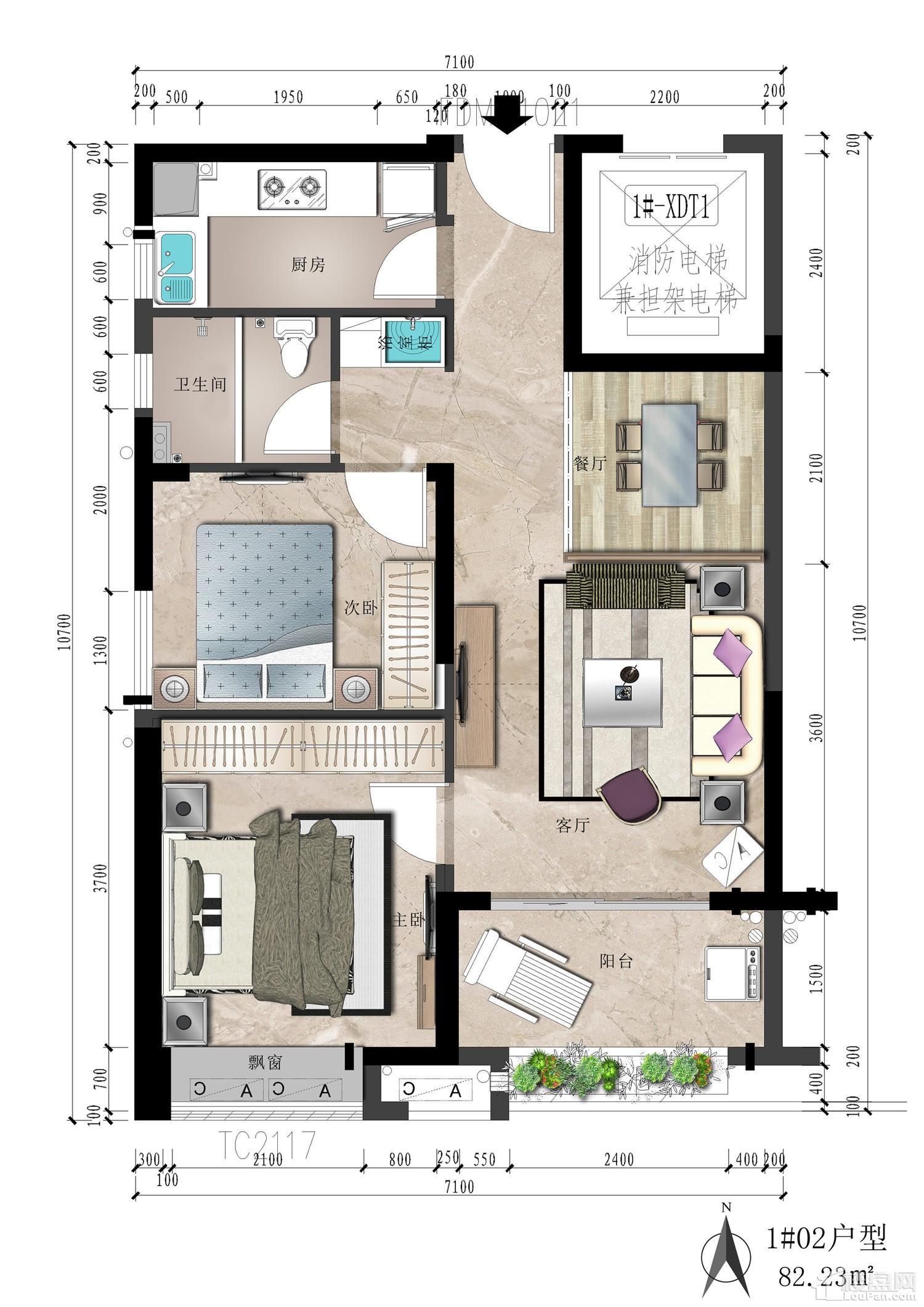 1#02户型 2室2厅1卫1阳台 82.23m²
