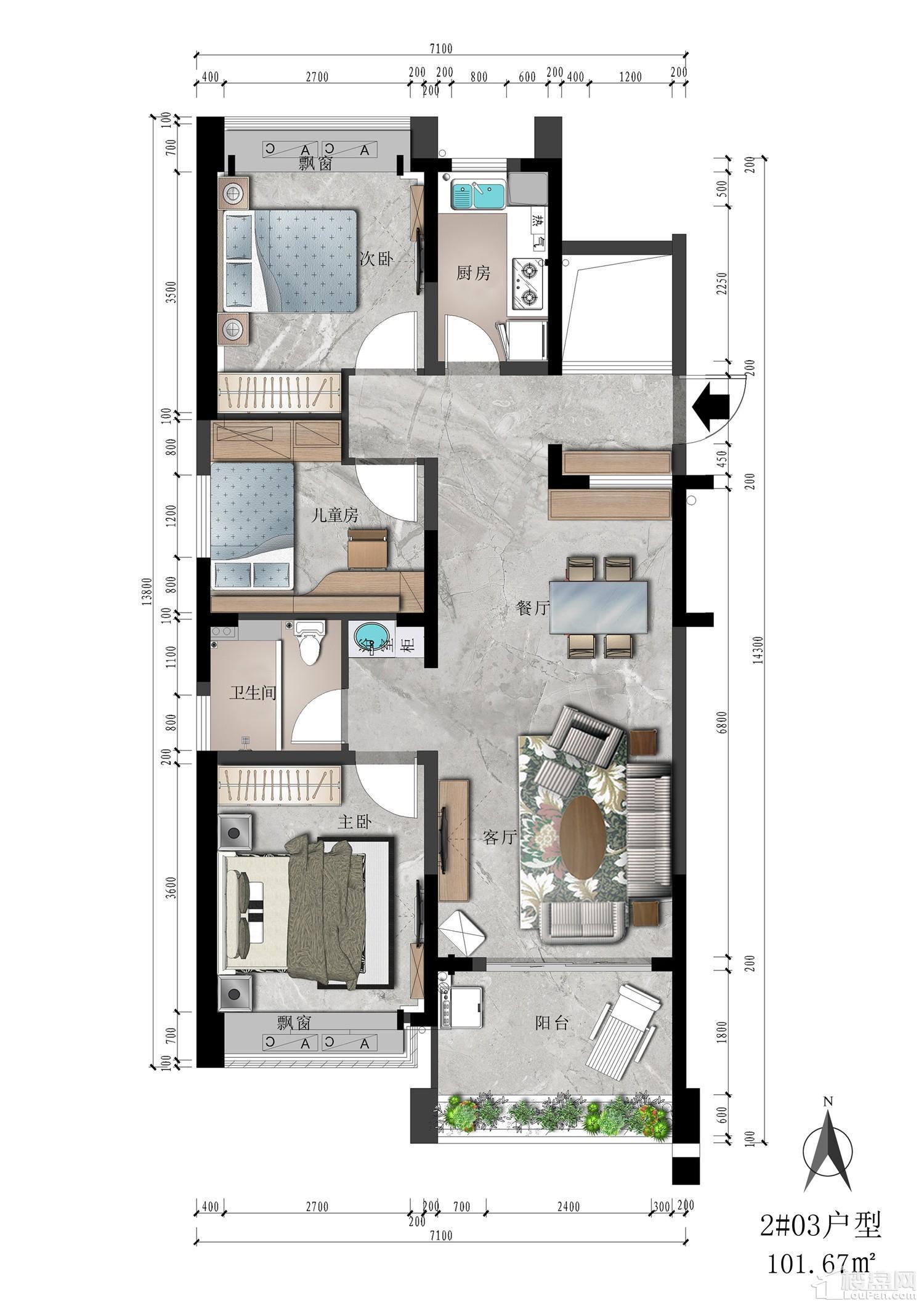 2#03户型 3室2厅1卫1阳台 101.67m²