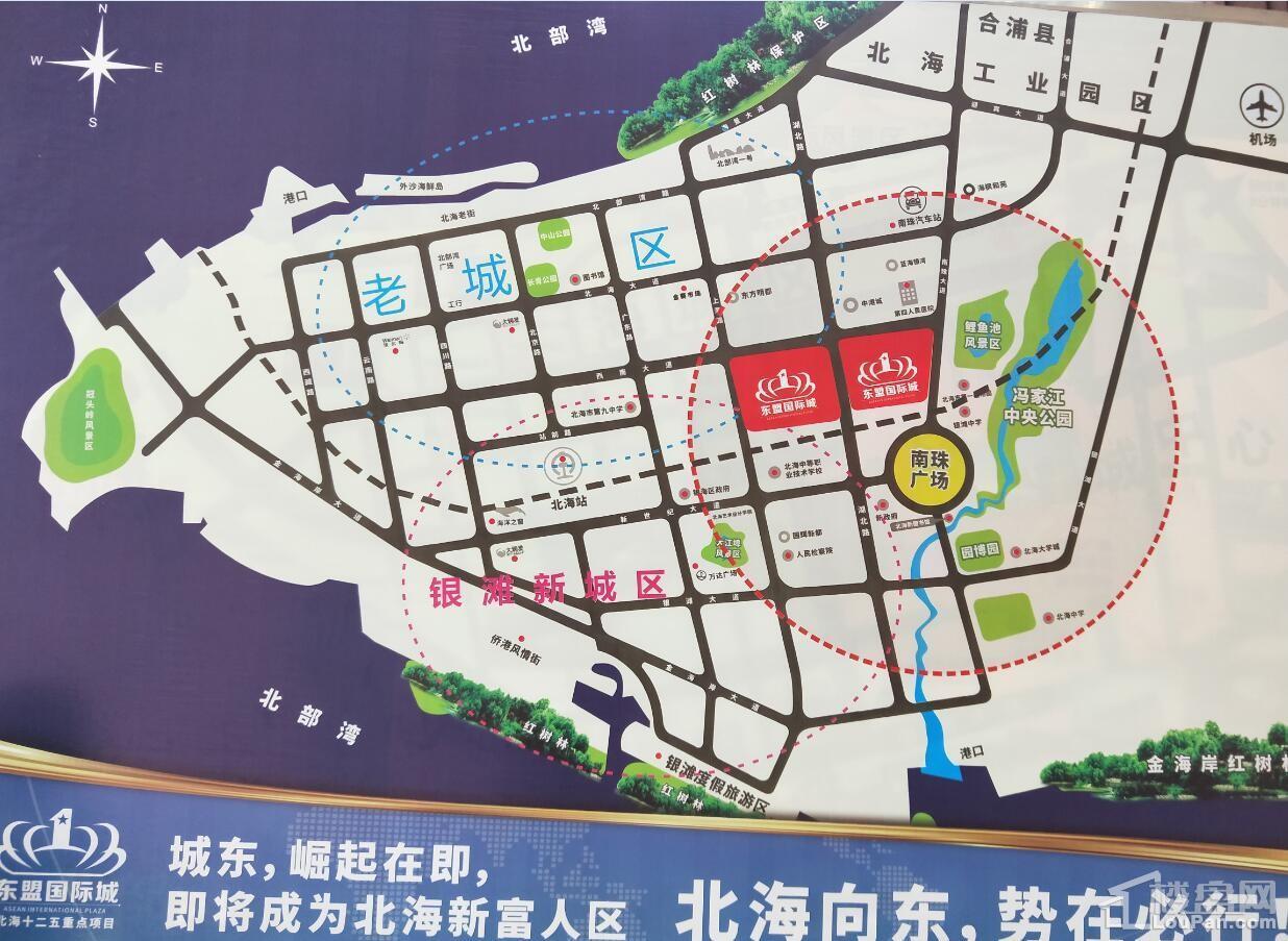 东盟国际商贸城区位图