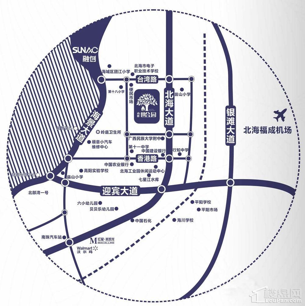 南地·世合园区位图