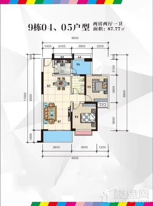 北部湾国际公馆户型图5