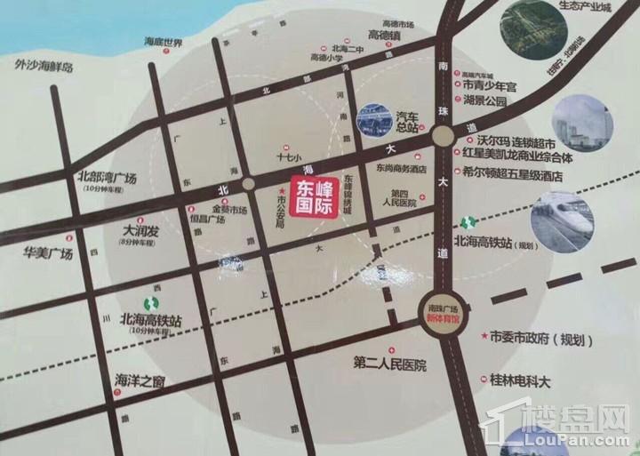 东峰国际公寓区位图