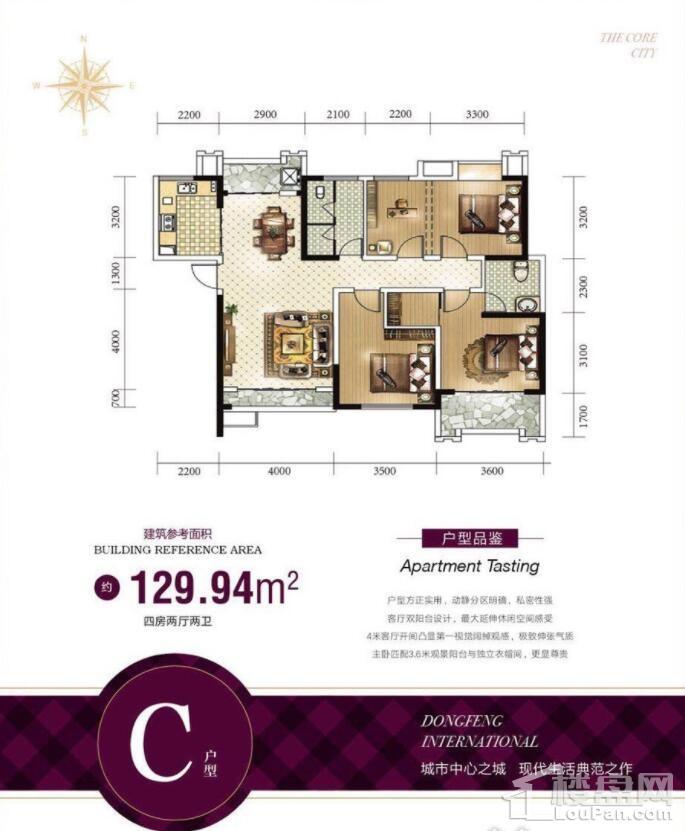东峰国际公寓户型图3
