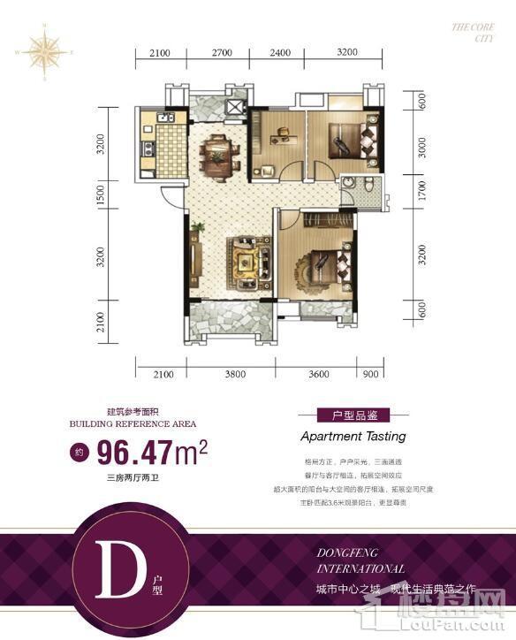 东峰国际公寓户型图4