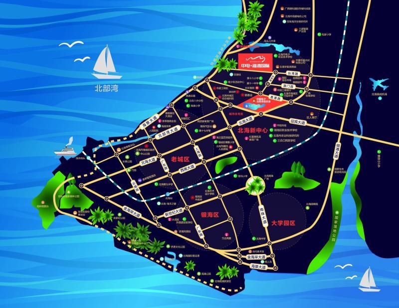 中电·北海大都会区位图