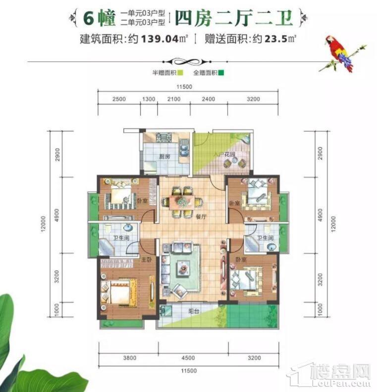 智弘银城绿洲户型图4