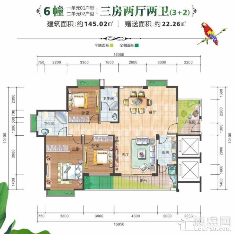 智弘银城绿洲户型图2