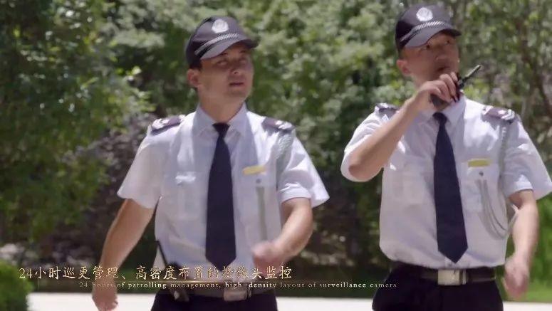 北海中垠悦城物业1