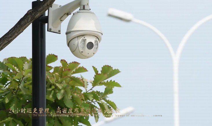 北海中垠悦城物业2