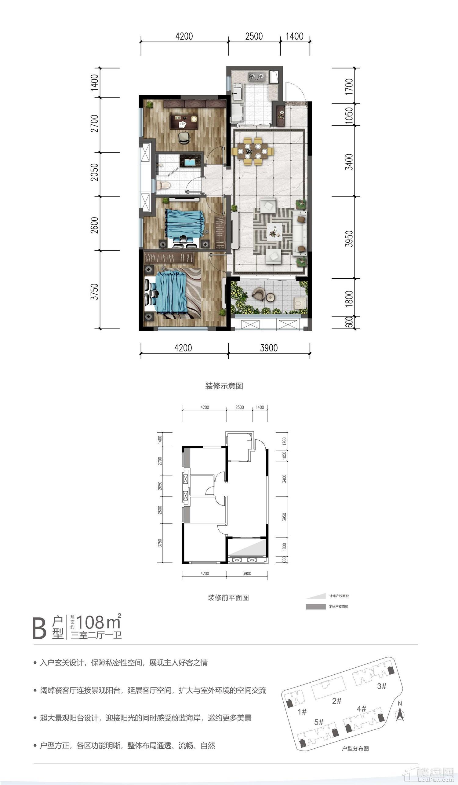 融创北海中心广场户型图2