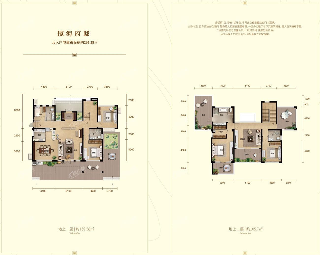 中信国安北海第一城第二块地联排别墅户型1
