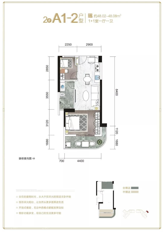 金悦湾2#户型图2