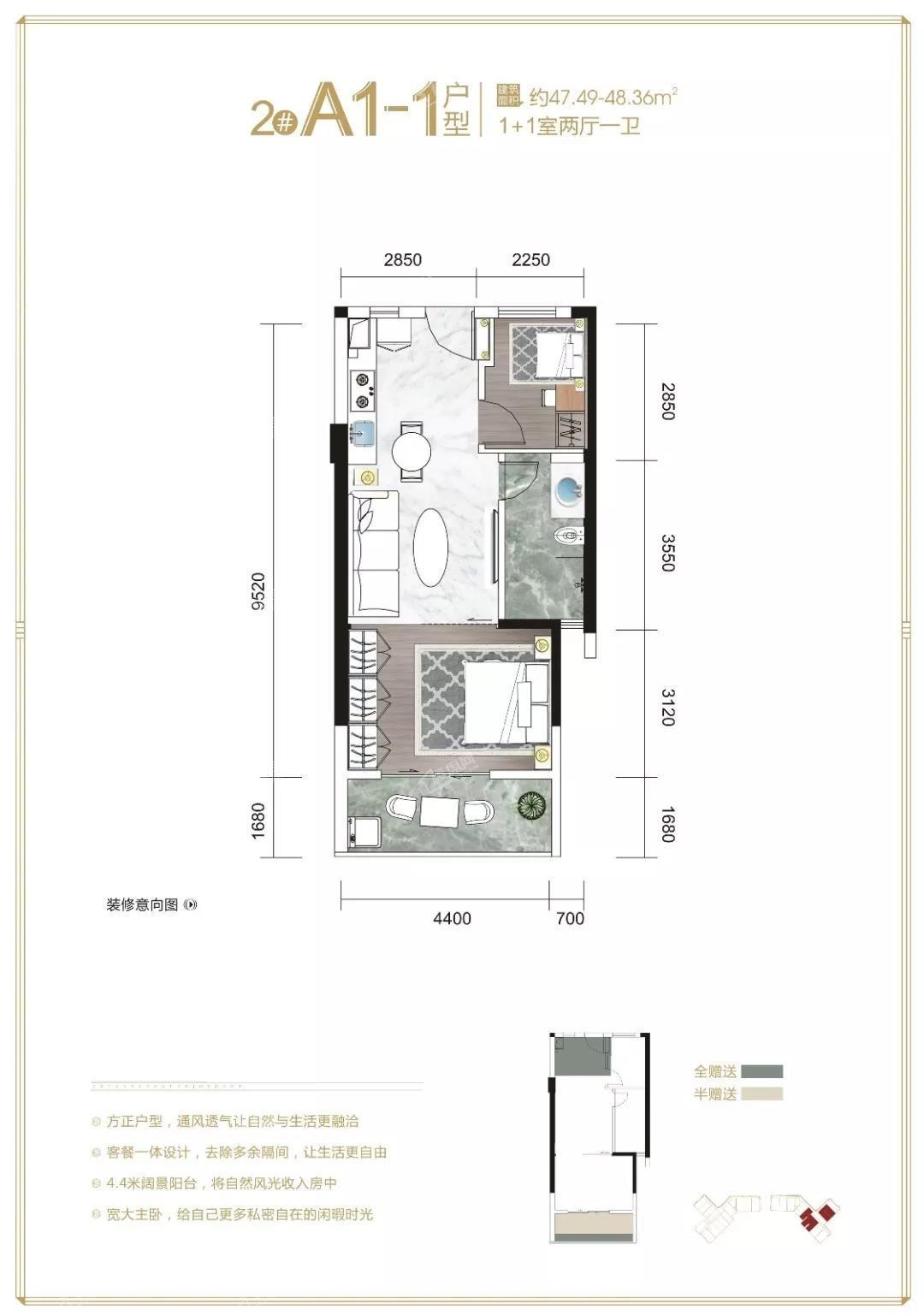 金悦湾2#户型图1