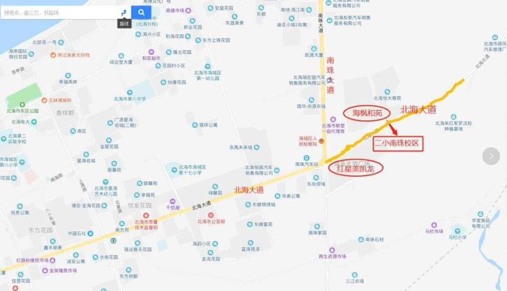 海城区第二小学南珠校区地图