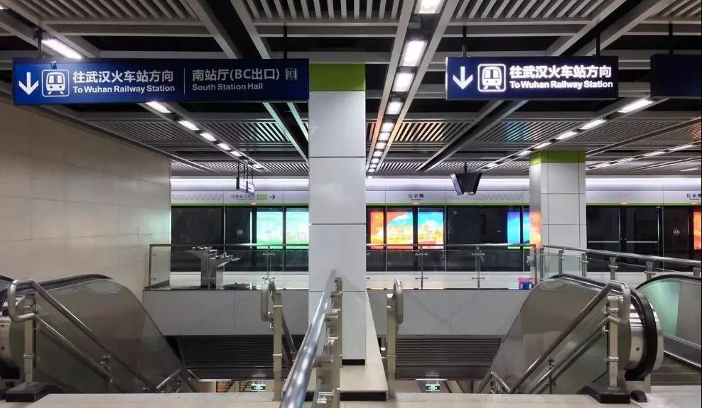 2013年武汉市轨道交通8号线