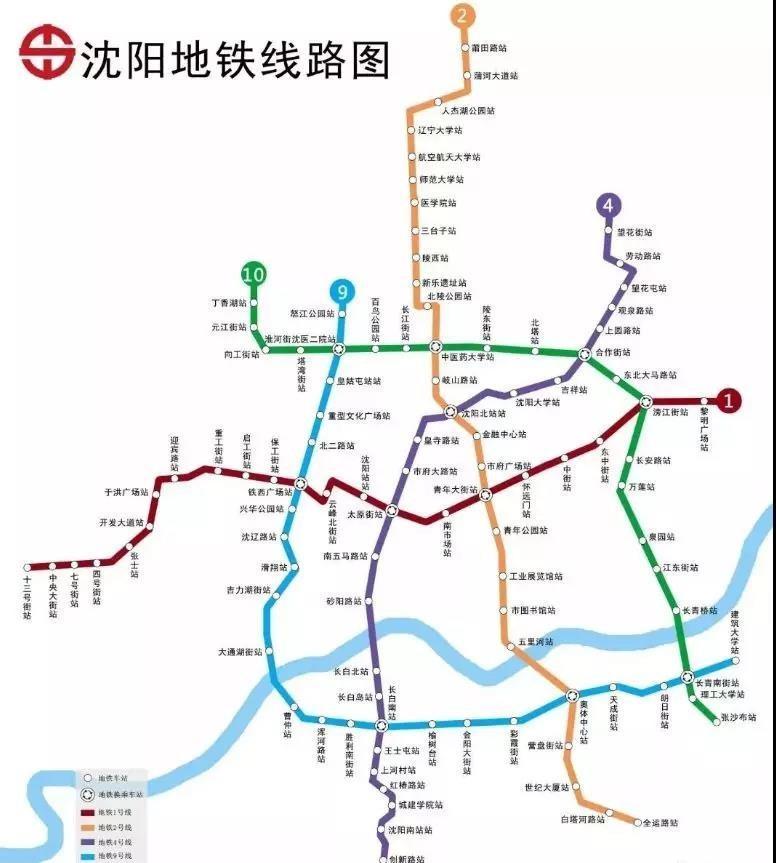沈阳地铁线路规划图