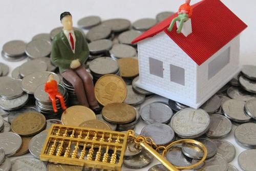 装修住房公积金