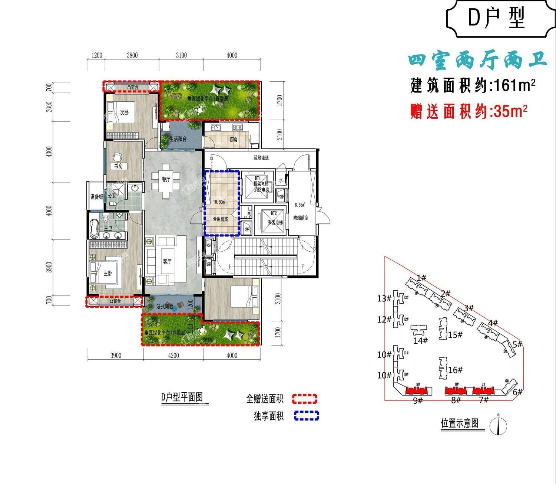 曲靖新桥佳苑户型图3