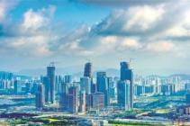 深圳前海城市新中心下半年重大项目会议启动