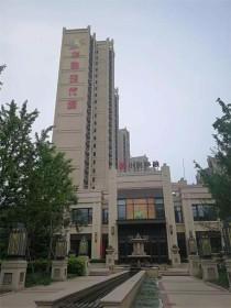 涿州楼市近生变倒逼新房捂盘 华融现代城两年半未售
