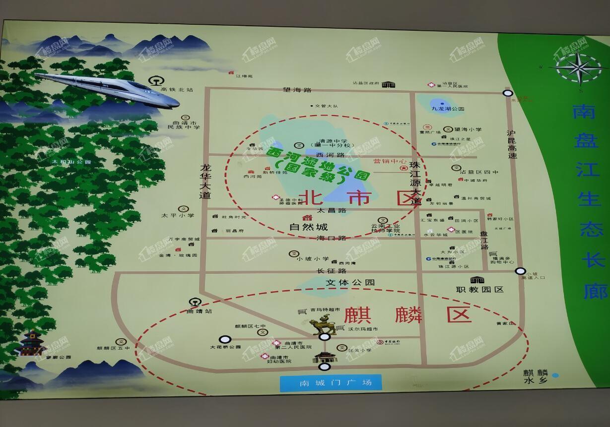 曲靖自然城·悦府区位图