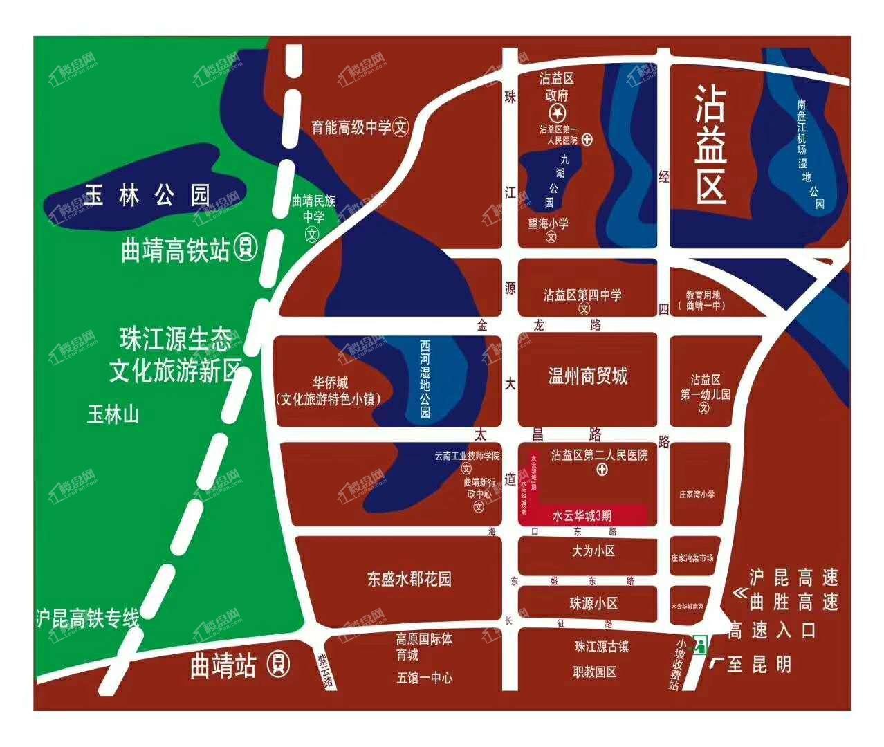 水云华城·北苑三期区位图