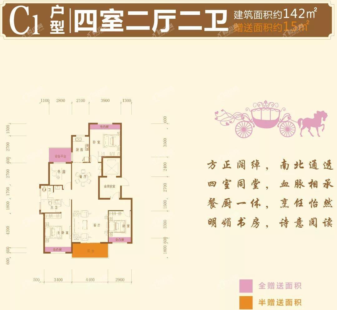 昱宏·珠江之星户型图3