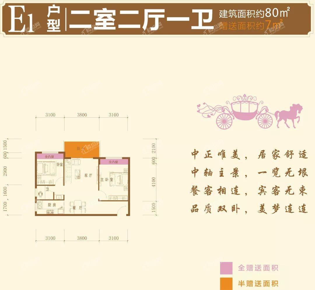 昱宏·珠江之星户型图5