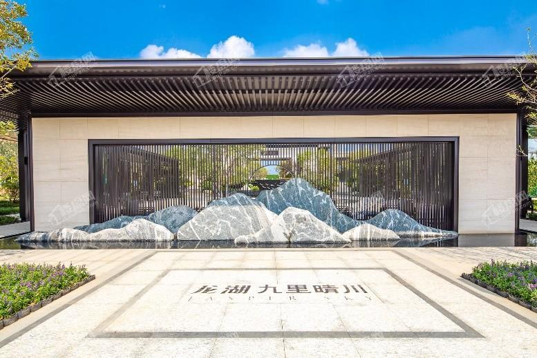 龙湖九里晴川实景图