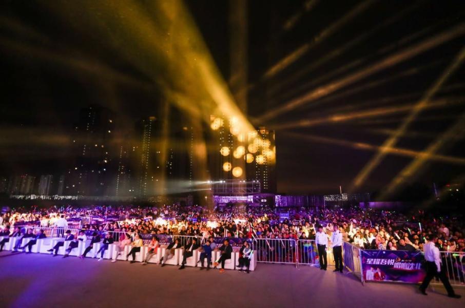 2019沈北吾悦广场群星演唱会现场