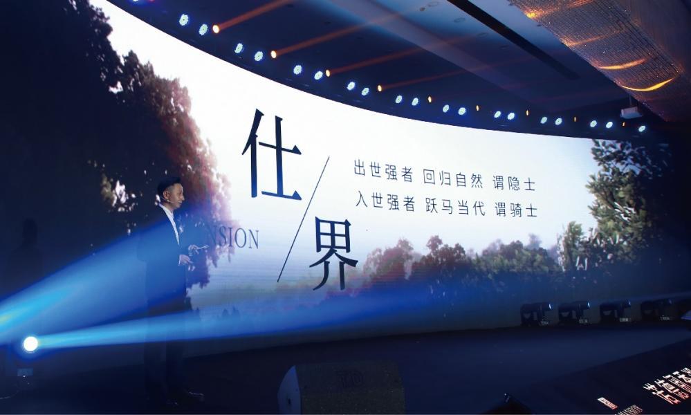 中国中铁置业沈阳公司营销总监宋志伟