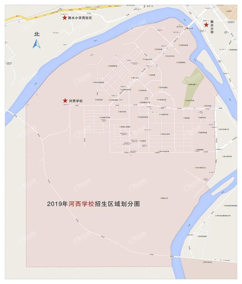 河西小学学区划分