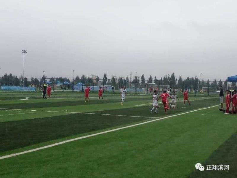 滨河足球公园