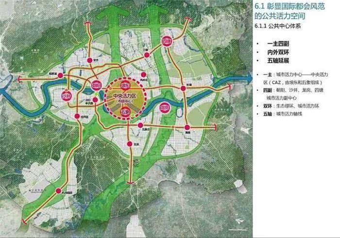 (图片来源于南宁市规划管理局).png