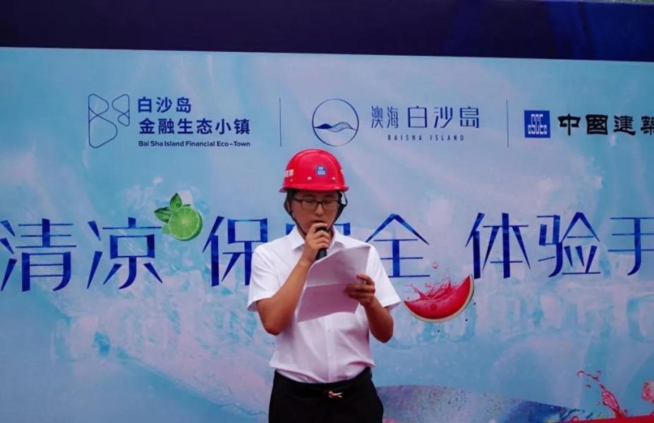 姜兆波针对施工安全发言