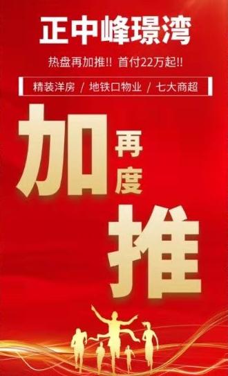 正中峰璟湾.png