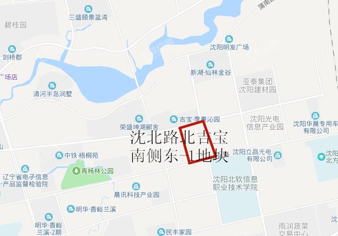 沈北2019-002沈北路北吉宝南侧东-1地块位置图