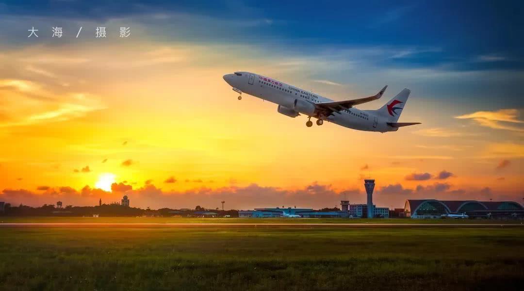 新机场要来了?北海新机场选址汇报会在南宁召开!_北海楼盘网