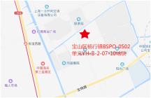 10月上海土拍预冷:宅地降价再挂牌 商办地定向出让